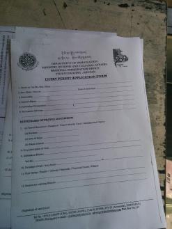 Permit application form