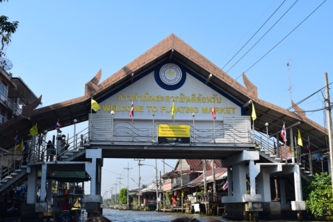 Entrance to Floating Market