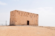 "Remains of ""The lost city of Wubar"""