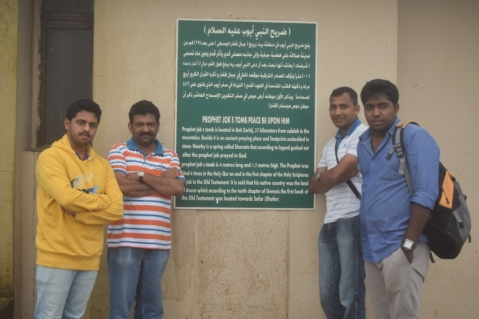 Infront of the tomb