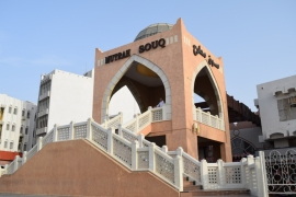 muthrah Souq entrance