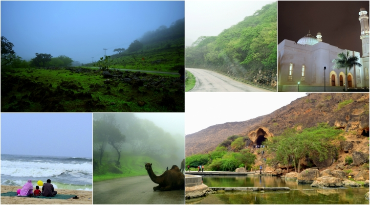 Salalah_Collage